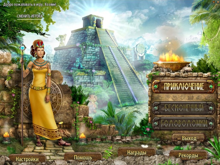 скачать есплатно aztec gold