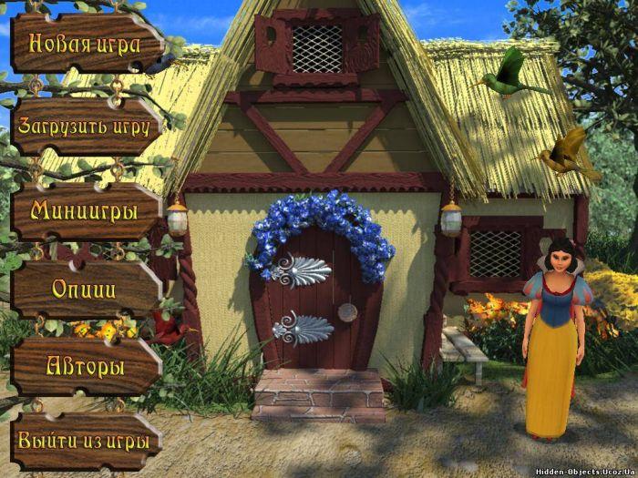 игра танчики для sony playstation 2