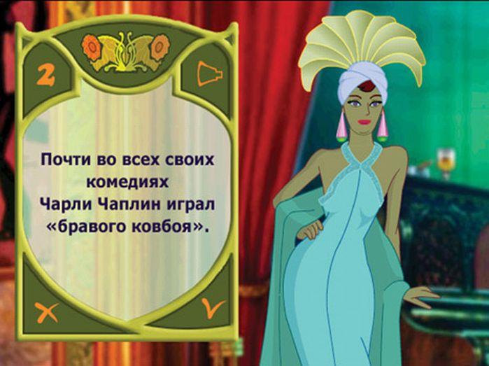 онлайн флеш игры экономические на русском языке