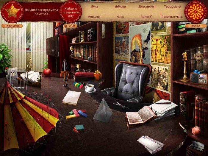 онлайн игры для девочек сью парехмахер