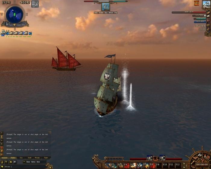 скачать сервер драконика