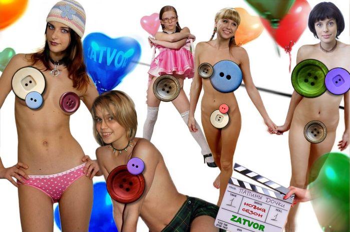 игры для девочек макияж эма