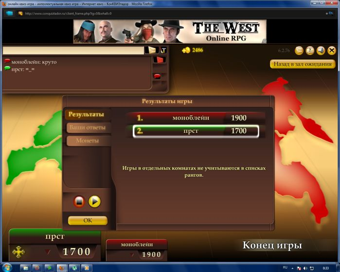 онлайн экономическая игра