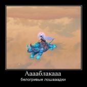 драконика zzgold