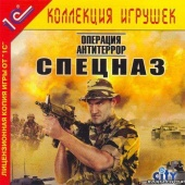 battle sity танчики