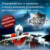 игра пазлы онлайн на русском языке