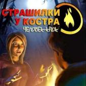 бессплатно игры симуляторы для девочек