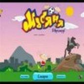 скачать сборник игр бегалки на русском языке